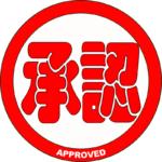 長崎市役所の助成金や補助金を取り扱える様になりました。